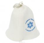 """Новогодняя шапка для бани и сауны """"С новым годом!"""""""